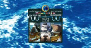 EGYPT. MV SUNSHINE.